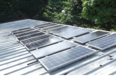 Dự án ứng dụng công nghệ sử dụng năng lượng mặt trời vào một số xã đặc biệt khó khăn tại Cà Mau